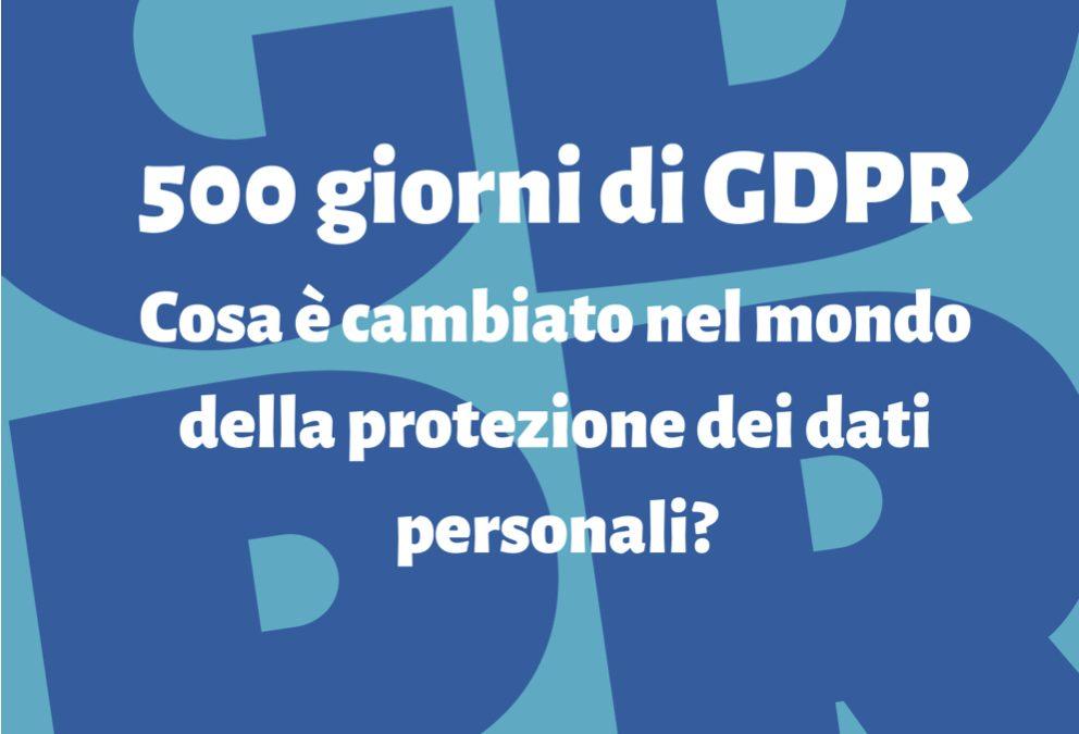 """Seminario – """"500 giorni di GDPR: cosa è cambiato nel mondo della protezione dei dati personali"""""""